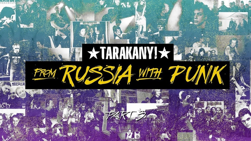 Tarakany! - From Russia with Punk Part 3