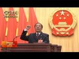 Ян Сяоду избран главой Государственной надзорной комиссии КНР на проходящей 1-ой сессии ВСНП 13-го созыва