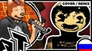 RUS Cover/Remix The Old Song Uplandnine Remix - TNT_next Studio