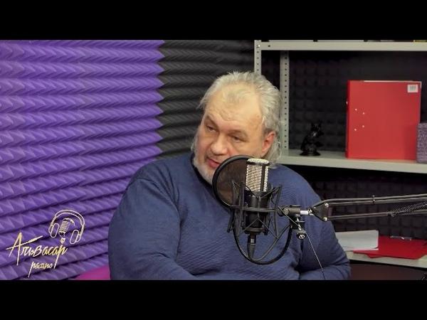 Владимир Шемшук истоки русской волшебной культуры