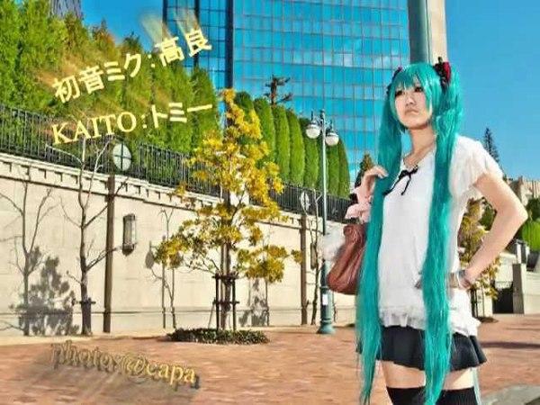 【コスプレPV】ワールドイズマイン(初音ミク&KAITO)