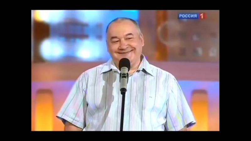 Игорь Маменко - Все включено
