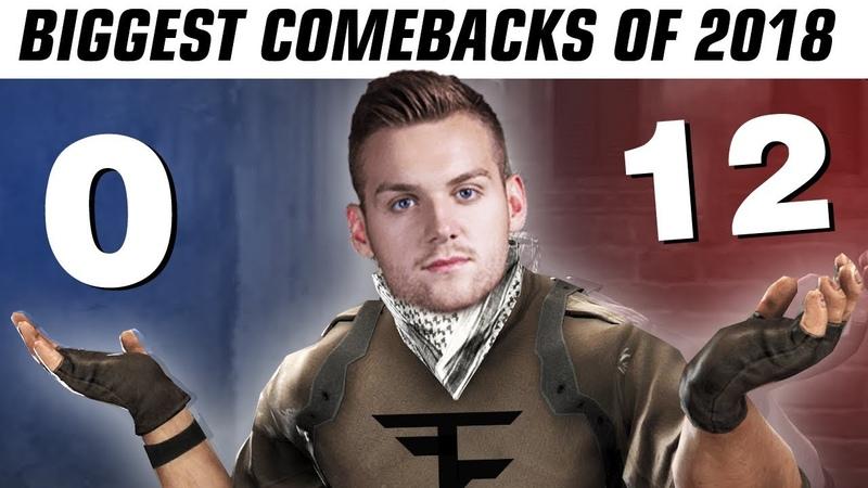 CS:GO - BIGGEST COMEBACKS 2018 | Part 1 (FaZe vs. Liquid, G2 vs. Na`Vi, Gambit vs. SK)