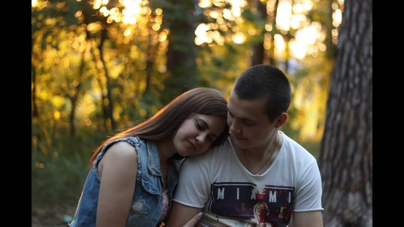 Катя и Андрей