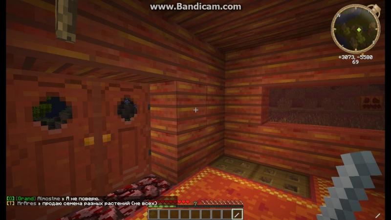 Simpl minecraft сервер: Classic