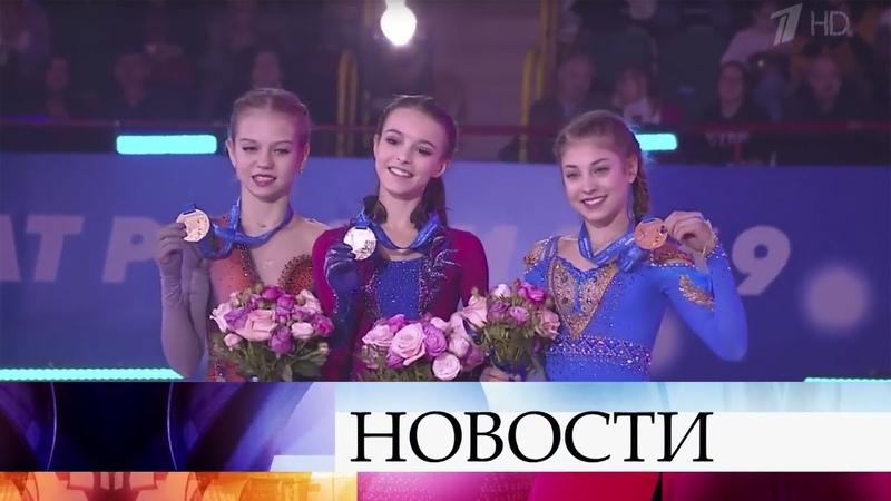 В студии программы «Время» российские фигуристки, занявшие весь пьедестал на Чемпионате мира.