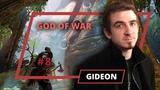 God of War - Gideon - 8 выпуск