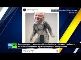 Хип-хоп, обнажённый йети, Россия: как проходит предвыборная гонка в США