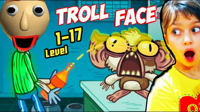 Папа ПРИДУМАЛ ИГРУ ЧЕЛЛЕНДЖ! Troll Face Quest Horror Смеемся Валеришка Для Детей kids children