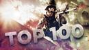 ТОП 100 Самых Крутых Моментов в Играх