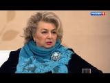 Татьяна Тарасова: Я не хотела быть в тени