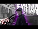 Big Baby Tape - Inspector Trapget (Chopped And Screwed)