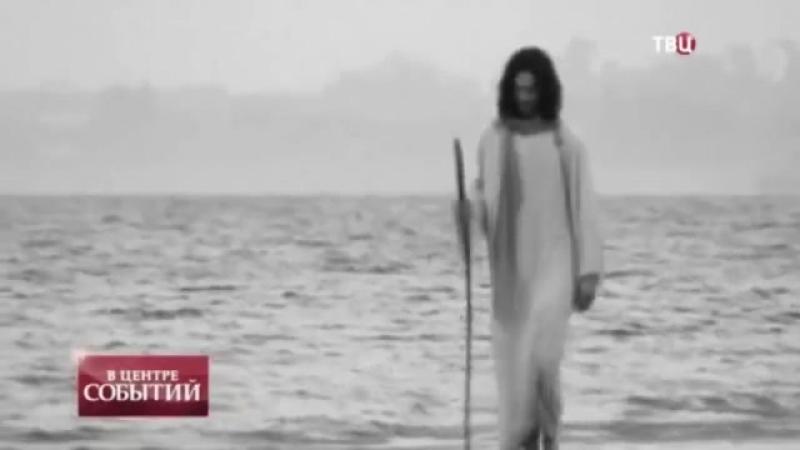 Древние Укры выкопали Чёрное море что бы мыться и стирать fan istoriya q scscscrp