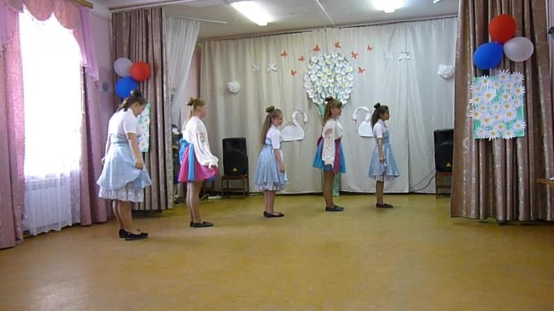 Танец Ой, Вася-василёк. Даша, Катя, Вика, Регина, Варя