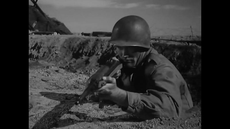 Главная цель (1955). Наступление северокорейской армии
