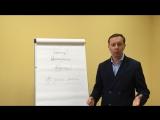 Презентация курса Мастер Стратегий