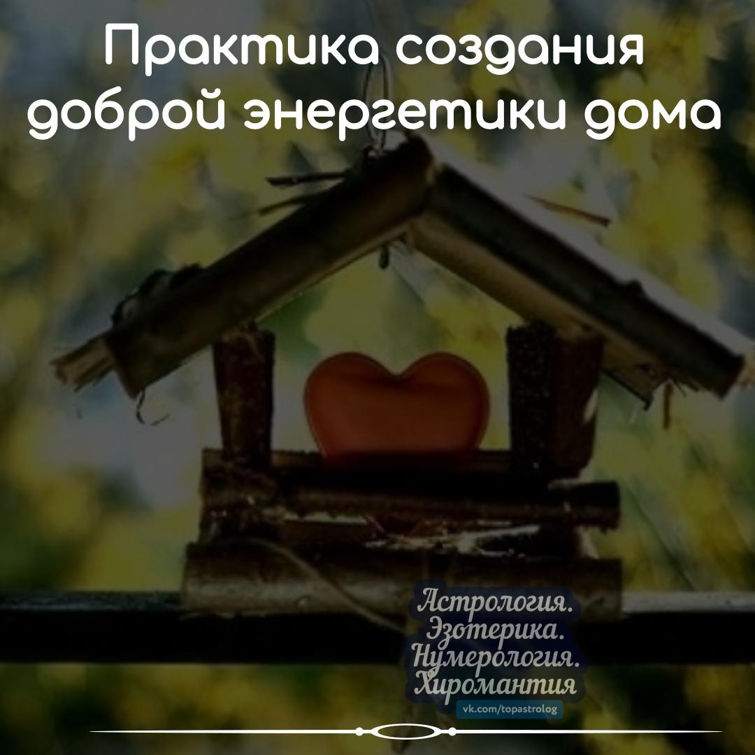 https://pp.userapi.com/c845017/v845017686/14a2df/3Oc0EHIVqsU.jpg