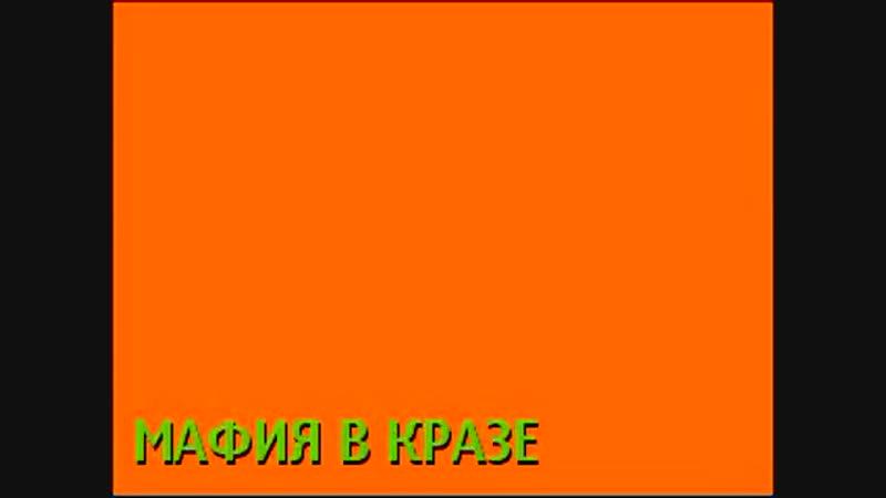 Ёбаный машина!)).360.mp4