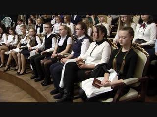 В День Конституции юные новосибирцы получили российские паспорта