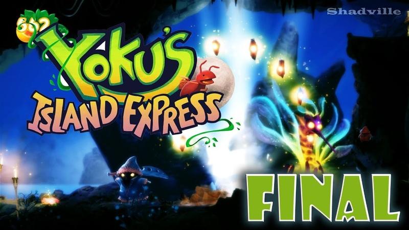 Yoku's Island Express Прохождение на 100 6 Пинок и богояйцо (Финал)