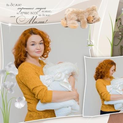 Татьяна Мироненко