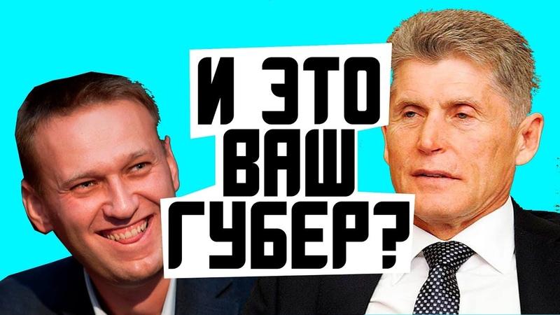 Кого поставил Кремль против Ищенко Навальный о работе Кожемяко в 2017 году