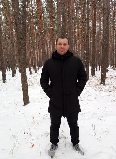 Алексей Косяченко
