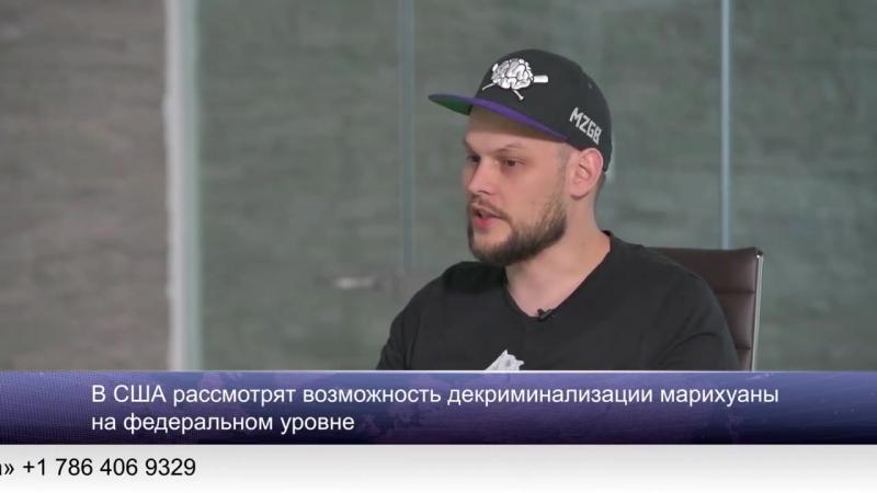 МозгоБойня в Майами! В гостях у Russian America TV
