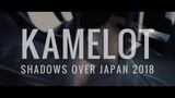 The Shadow Tour Kamelot in Japan