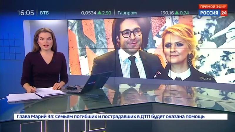 Новости на Россия 24 • Новоиспеченный отец Малахов ждет, когда сможет поменять сыну первый подгузник