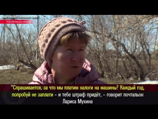 Жители деревни предлагают присоединить её Казахстану