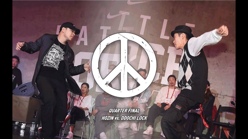 Hozin vs. Ddochi lock - Quarter final @AF1 DANCE BATTLE BATTLE IS OVER - SOLO EDITION