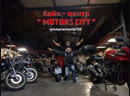 байк-центр MOTORS CITY
