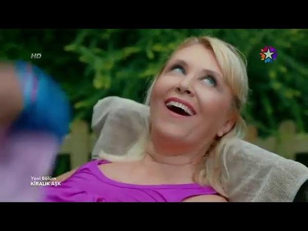 Любовь напрокат 5 серия русская озвучка