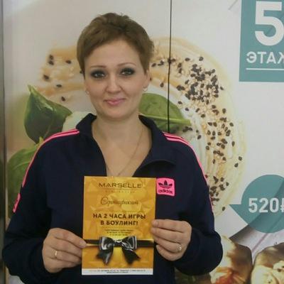 Мария Сарычева