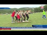 Километры дружбы: туристический слёт «Артека» претендует на запись в Книге рекордов России