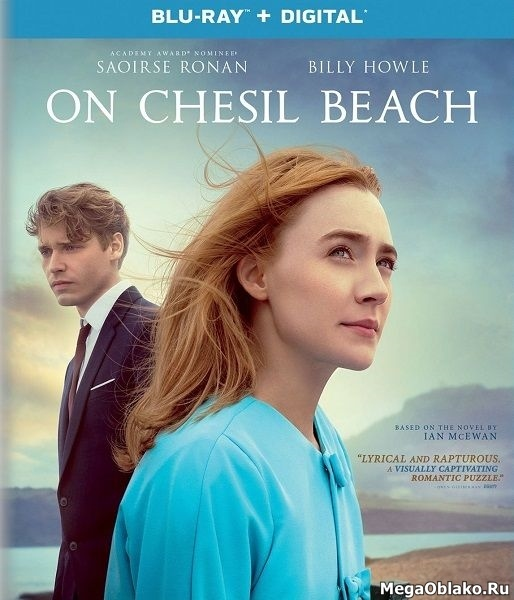 На берегу / On Chesil Beach (2017/BDRip/HDRip)