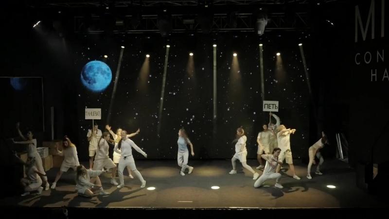 DANCE-COOL | 11 ЛУН | МАРУНОВА ЯНА