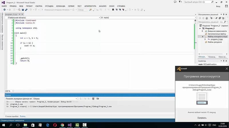 Самоучитель C (8 серия) Visual Studio, Оператор if else, операции сравнения