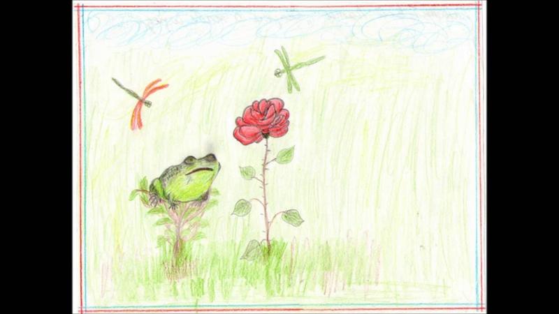 Сказка о жабе и розе Гаршин В .М.