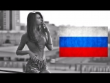 Russian Electro House 2017