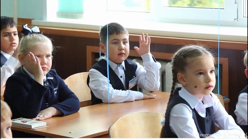 Наша жизнь в первом классе, Школа 23 п.Старокамышинск