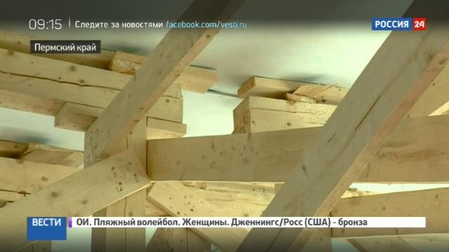 Новости на Россия 24 • Сельская школа рушится, власти бездействуют