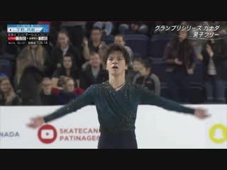 2018/10/28 SC FS +backstage +interview [TV Asahi]