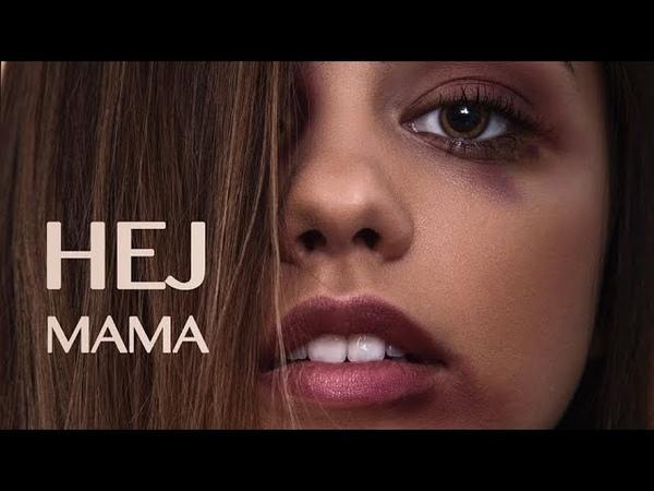 AN NA X FLESH HEJ MAMA OFFICIAL VIDEO