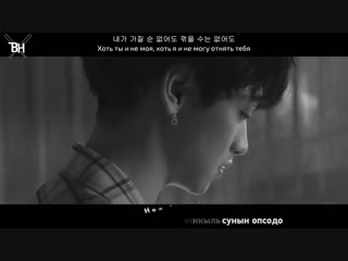[karaoke] n.flying - like a flower (рус. саб)
