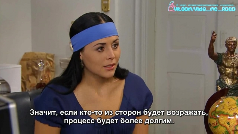 Убежище для любви 65 серия с русскими субтитрами