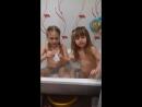 Сюрприз от Саши в ванне
