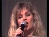 Марина Журавлёва - Помоги Мне (Lubeck 1997)