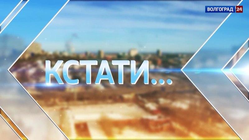 Кстати. Олег Савченко. 19.04.18